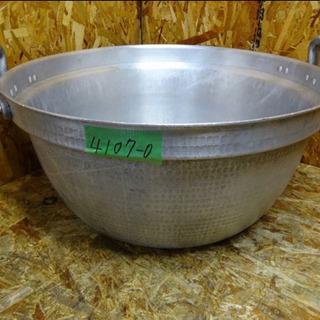 (4107-0)☆アルミ製☆両手鍋/大鍋/業務用/炊き出し