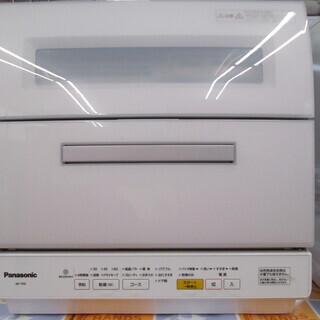 パナソニック 食器洗い機 NP-TR9