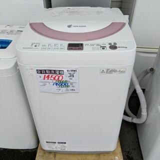 【安心の3ヶ月保証☆設置費無料】シャープ全自動洗濯機6kg 20...
