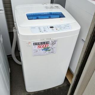 【安心の3ヶ月保証☆設置費無料】全自動洗濯機4.2kgハイアール...