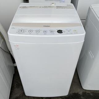 【安心の3ヶ月保証☆設置費無料】ハイアール全自動洗濯機4.5kg...