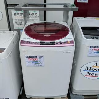 【安心の3ヶ月保証☆設置費無料】パナソニック簡易乾燥付洗濯機8k...