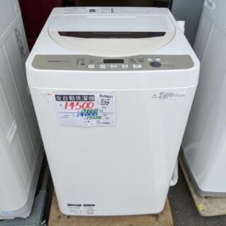 【安心の3ヶ月保証☆設置費無料】シャープ全自動洗濯機4.5kg ...