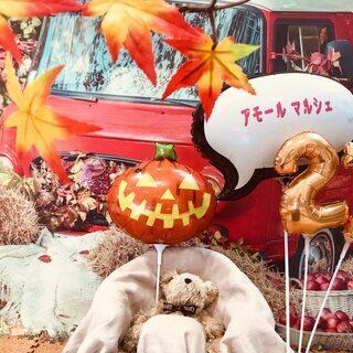 【出店者募集!】平和堂愛知川店<アモール> アモールマルシェ ...