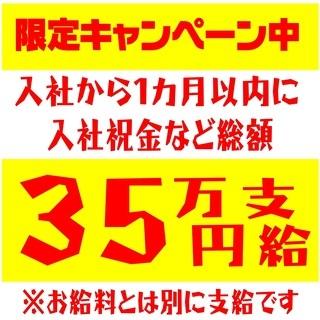 ☆大きなプラモデル作りのお仕事☆【稼げます( *´艸`)】