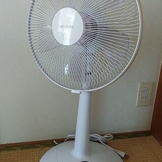 【平日日中取引限定】扇風機