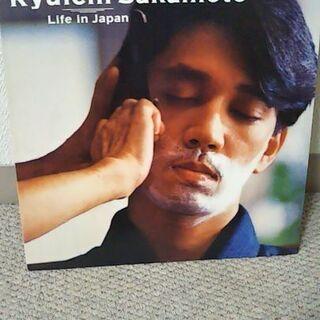 0円無料 坂本龍一 日本生命ノベルティ非売品 LPレコード
