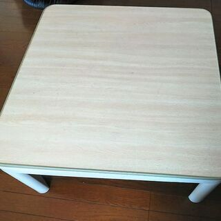 交渉中【平日日中取引限定】こたつ テーブル