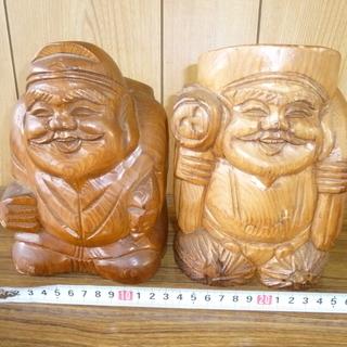 木彫りの七福神2個セット