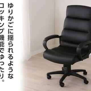 送料込み!値下げ ニトリ ワークチェア(ファス BK PVC) ...
