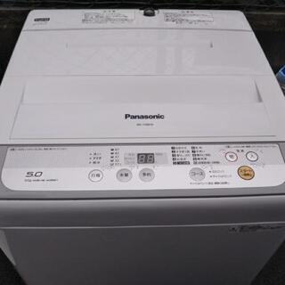 【2017年製!】★美品★Panasonic 電気洗濯機 取扱説...