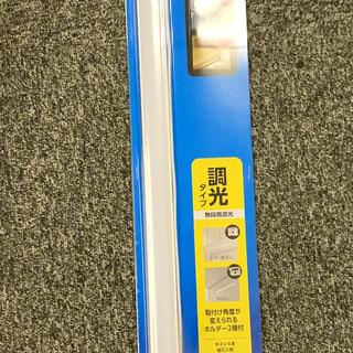 アイリスオーヤマ LEDバーライト