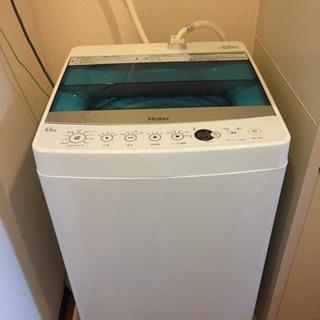 全自動洗濯機 5.5㎏ 2018年製 新品