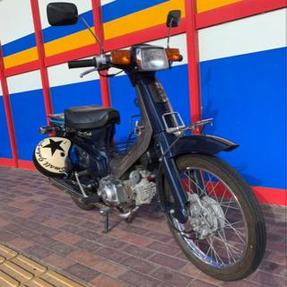 【鳥取発】スーパーカブ カスタム 50cc 4速 セル付き 調子...