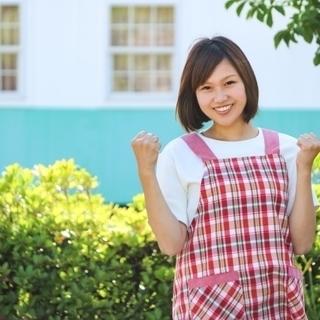 🌟週3日から・未経験OK🌟グループホームの日常生活支援業務です(...