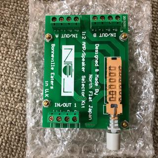 NFJ USB DAC他