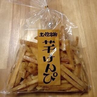 無添加 芋けんぴ 国産さつまいも 高知県製造 横山食品