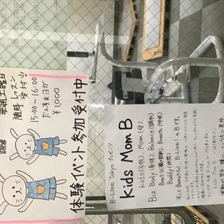 ビーライン東京中野新橋 女性専用フィットネスジム  サーキットト...