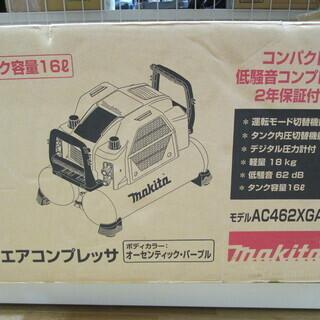 マキタ コンプレッサ AC462XGAP 限定色 未使用品
