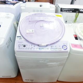 【トレファク府中店】SHARPの縦型洗濯乾燥機が入荷致しました!!!
