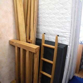2段ベッド 木製フレーム 床板タイプ シングル2台としてもOK ...