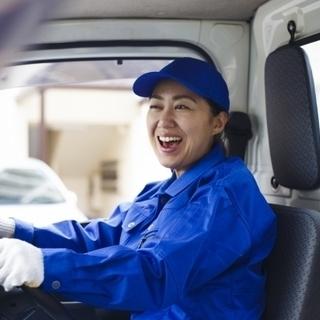 【業務拡大につき増員!!】軽貨物委託ドライバー募集