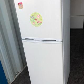 アビテラックス  Abitelax 138リットル 冷凍冷蔵庫 ...