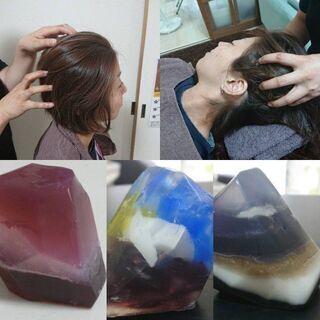 9月22日(日曜日)アロマ宝石石鹸作りor1日で取得ヘッドマッサ...