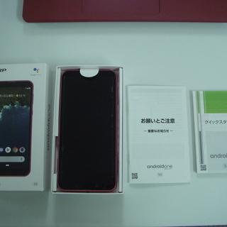 【未使用/本体のみ】android one S5【ローズピンク】
