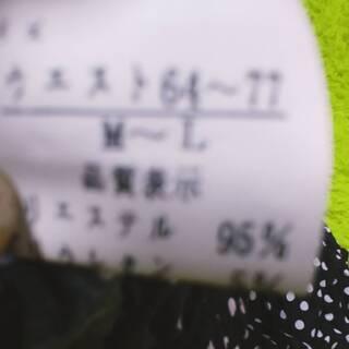 ドットパンツ − 沖縄県