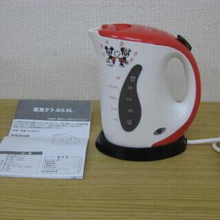 タマハシ パーソナル電気ケトル TA-B01-01 ミッキー&ミ...