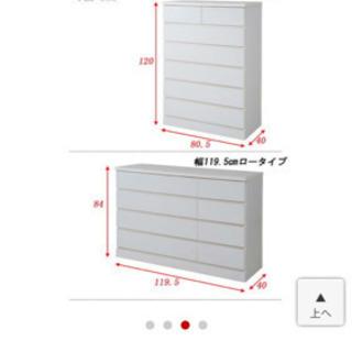 【9/23まで】  無料 中古 白 日本製ハイチェスト(タンス)1点