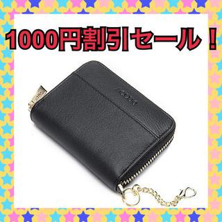 【24時間限定セール!】本革 小銭入れ コインケース メンズ 小型