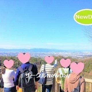 🍃静岡のハイキングコン in 日本平!🍊静岡の恋活・友達作…