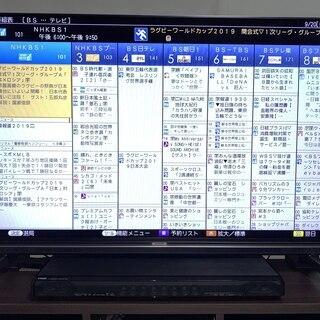 ★液晶パネル使用2ヶ月★ 2015年製 シャープ AQUOS ク...