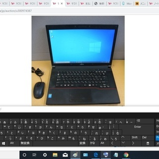 LIFEBOOK A574/H ノートパソコン