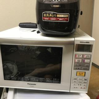 電子レンジ、炊飯器