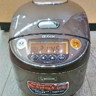 炊飯器  圧力IH 1升炊き