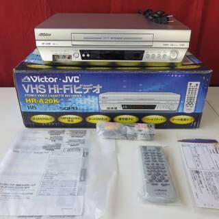 ビクター JVC VHS Hi-Fiビデオ HR-A20K