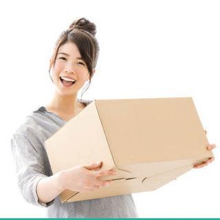 足立区アルバイト募集 商品仕分け梱包、受注業務など軽作業