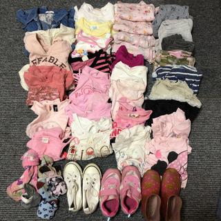 子供服100cm女の子★靴含めて40点近く