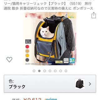 猫用ペットキャリー 3WAYタッチインリュック(新品)