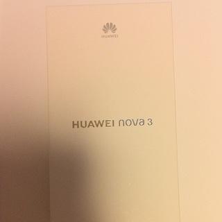 (新品未開封)HUAWEI nova3 国内版 simフリー ア...
