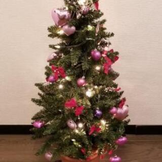クリスマスツリー 0円