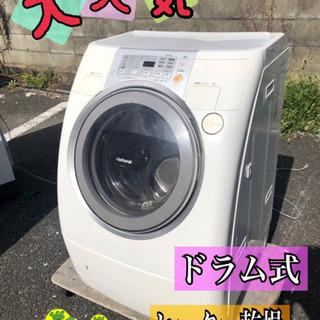 🌈大人気🎉ドラム洗濯機🈹32500円↪︎28500円😍乾燥付き...