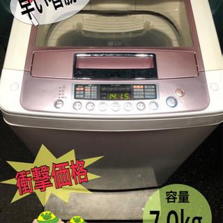 🌈必見‼️全品大SALE🚨商品多数‼️7kg洗濯機が😍なんと‼️...