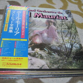 洋楽 アナログ LPレコード 10枚