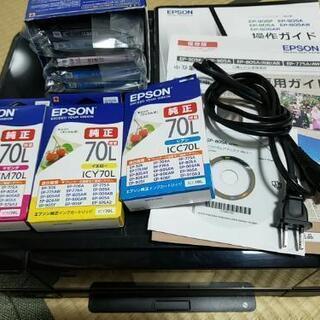 お取引中☆EPSON70L純正インク