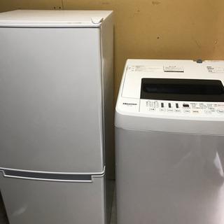 2019年製 冷蔵庫&洗濯機 セット! 美品