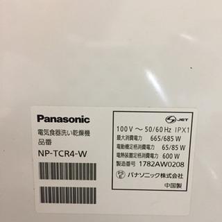 Panasonic 食洗機 2017年製 − 千葉県